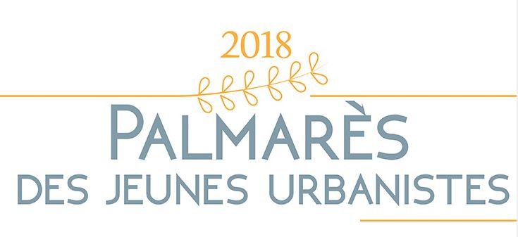 12/03 -> 30/04 | Lancement de la 7ème édition du Palmarès des jeunes urbanistes