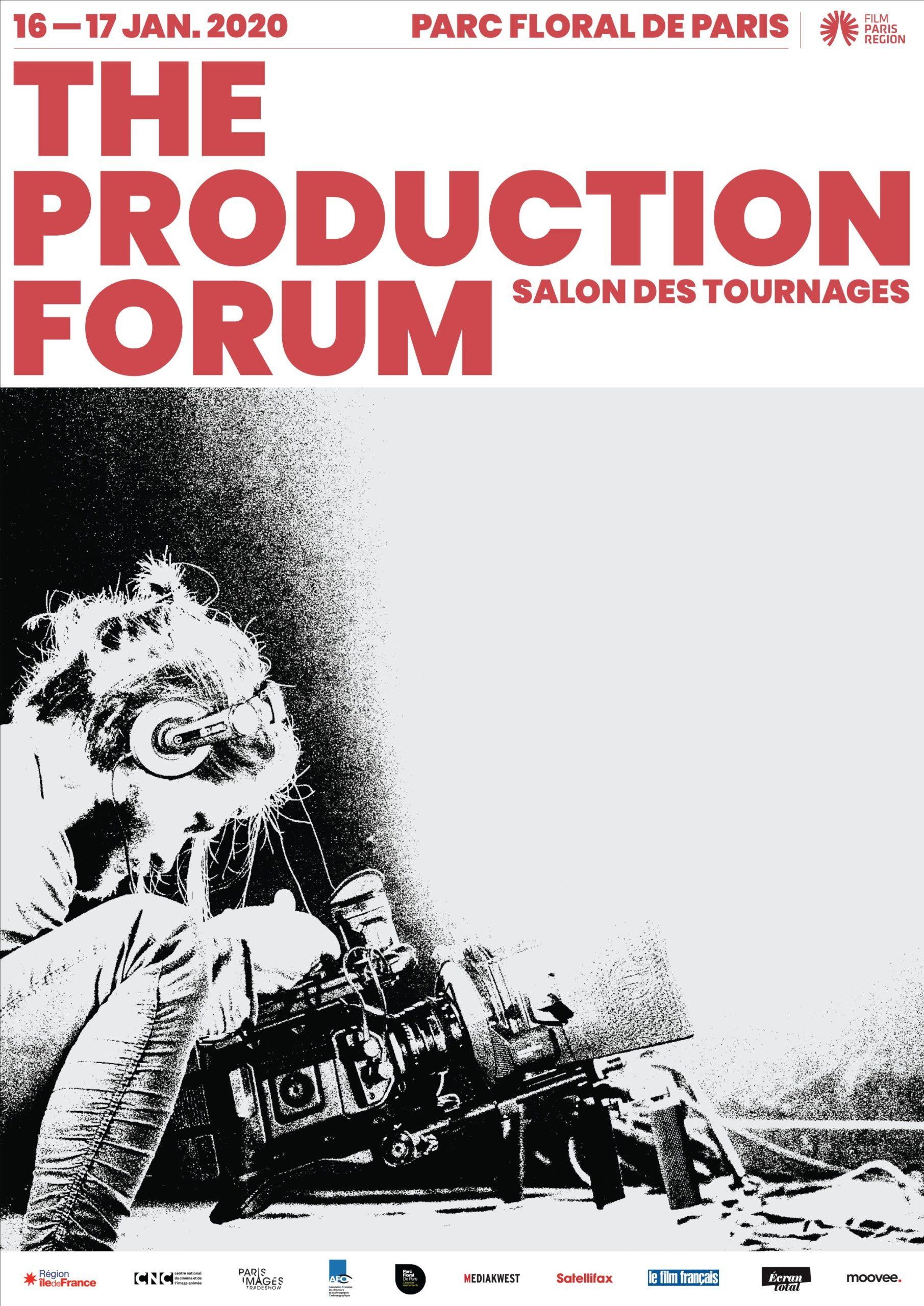 16-17 janvier 2020 : le rendez-vous des cinéphiles